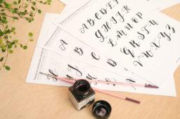 Plantillas de Lettering para practicar con Alfabetos gratis